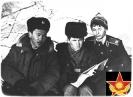 РСШИ 1988-1991_9