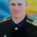 Хилов Олег