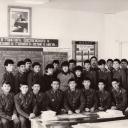 РСШИ 1984-87